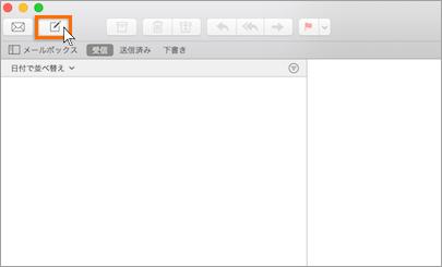 新規メッセージ作成画面の表示