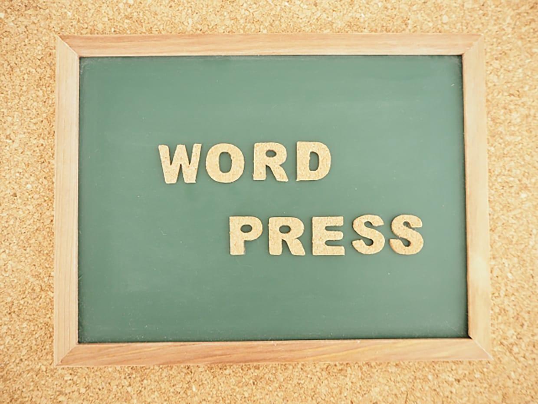 WordPress導入料金を項目ごとに解説!メリット・デメリットも紹介